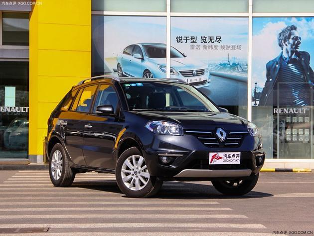 沧州雷诺科雷傲优惠达2.5万元 现车销售