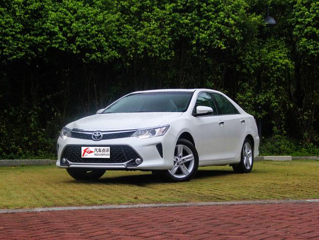 沧州广汽丰田凯美瑞优惠1.5万 现车销售