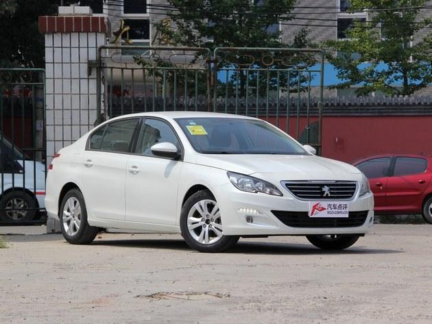 沧州东风标致408优惠达1.5万元现车销售
