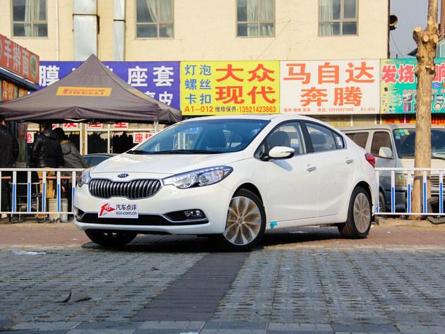 起亚k3最高现金优惠1.2万元 店内有现车 高清图片