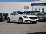 2015款 AMG S 63 4MATIC Coupe-第3张图