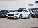 2015款 AMG S 63 4MATIC Coupe-第1张图