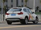 2015款 xDrive20i M运动限量型-第5张图