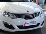 荣威550 2014款  550S 1.8L 自动智选版_高清图1