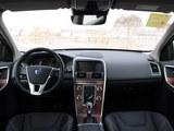 2015款 2.5T T6 AWD 智越版-第1张图