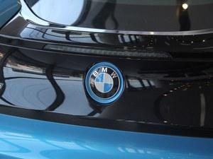 宝马i8近期优惠高达5.08万元 现车充足
