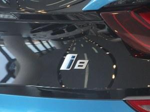 宝马i8昆明目前价格稳定 购车暂无优惠