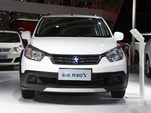 南宁启辰R50X康和店购车优惠高达2000元