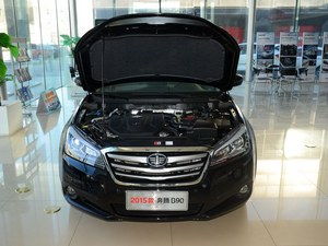 奔腾B90限时优惠高达1.8万元 现车充足