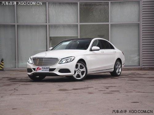 奔驰c级北京4s店提车最高优惠15万元