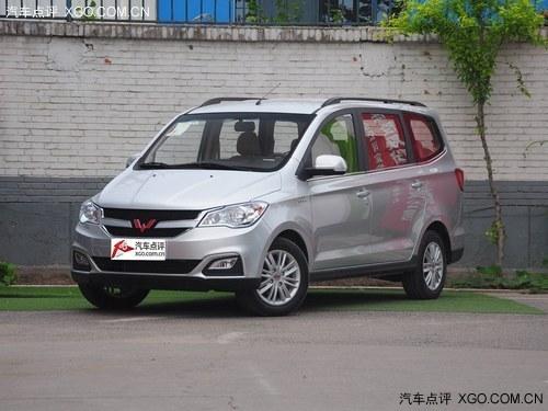 2015款 五菱宏光 1.5L S1舒适型