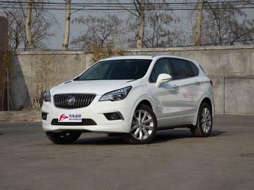 沧州昂科威购车优惠1.2万元  现车充足