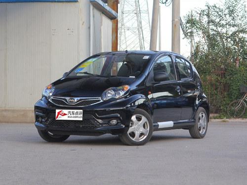 比亚迪f0 全系车型 最高优惠1.3万元