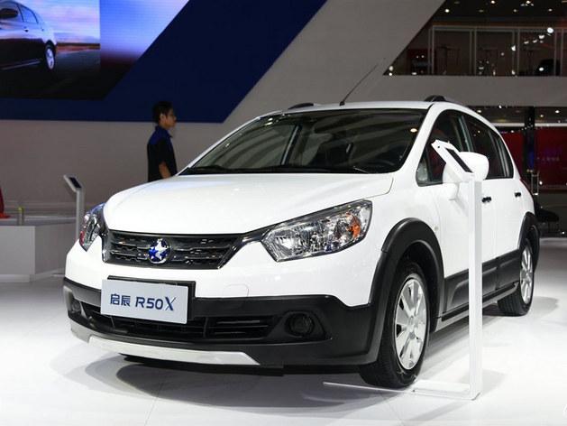 武汉启辰R50X优惠0.4万元 店内现车充足