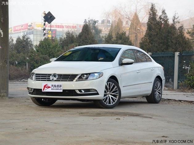 大众CC现车热销中 购车优惠高达5.3万元