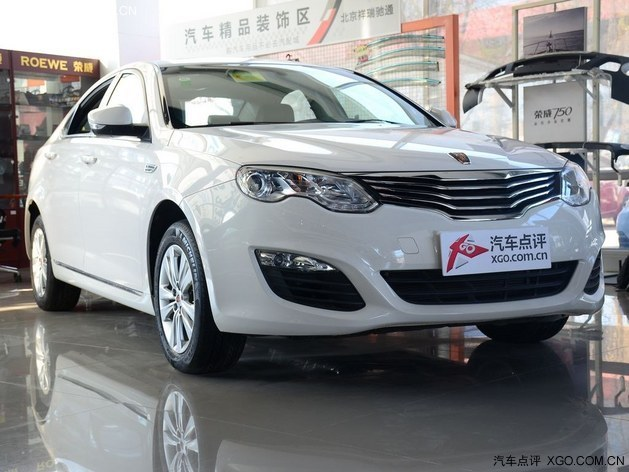 荣威550广州优惠多少 优惠高达2万元