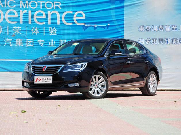 天津荣威950最新价格 16.88万元起售