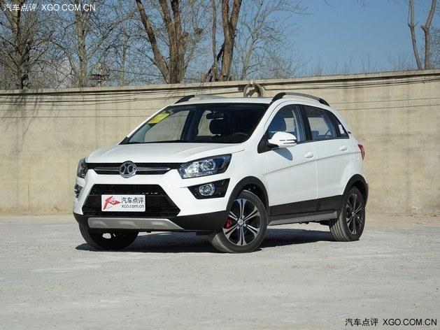 绅宝X25售价5.58万元起 店内现车在售