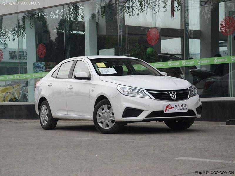 枣庄申科汽车销售服务有限公司山亭分公司