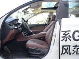宝马5系GT前排空间