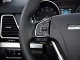 2016款 Coupe 蓝标 1.5T 手动两驱都市型-第5张图