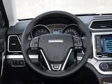 2016款 Coupe 蓝标 1.5T 手动两驱都市型-第4张图