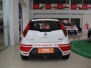 MG3北京报价 现金优惠8000元现车充足