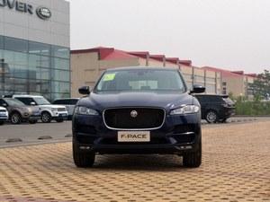 捷豹F-PACE裸车价格 优惠高达10.1万