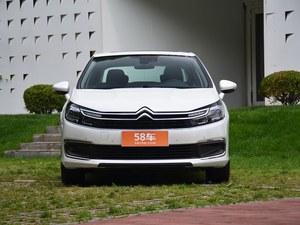 雪铁龙C4L 2017新低价 现金优惠1.6万
