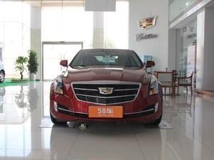 凯迪拉克ATS-L促销优惠6万 现车充足