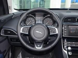 2018捷豹XE现车价格 售价低至39.8万起