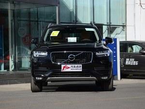 南京沃尔沃XC90优惠高达11万 现车充足