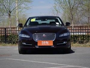 捷豹XJ价格直降25.56万 欢迎到店品鉴