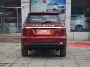 长安CX70售价7.39万起 店内少量现车