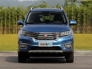 荣威RX5售价9.98万元起 欢迎赏车试驾