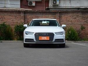 奥迪A7广州热销中 购车让利13.13万元