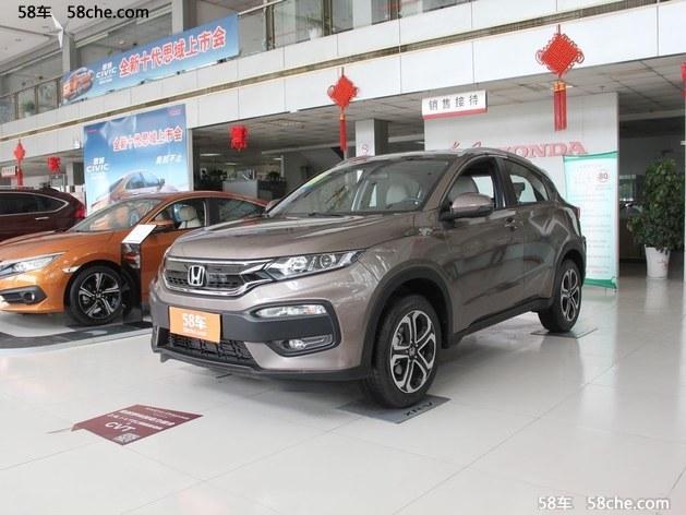 本田XR-V店内现车促销 购车最高降0.4万