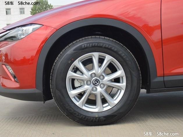 一汽马自达CX-4今日上市 预售14.18万起