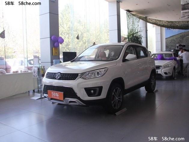绅宝X35衡阳三月车展最高优惠1000元