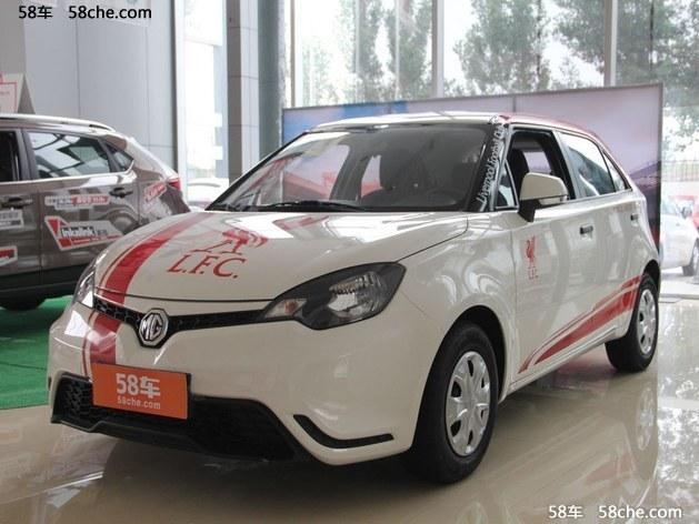 MG3降价优惠  购车享最高优惠9000元