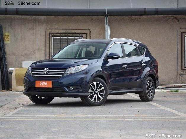 2017重庆风光580最低报价  10.10万起售