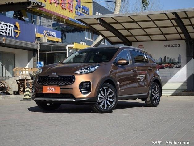 起亚KX5北京最新报价 现金优惠高达4万