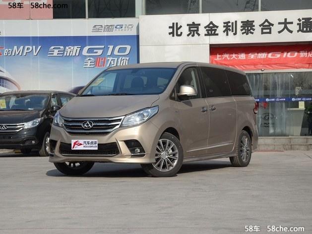 沈阳上汽大通G10最低价格 优惠4999元