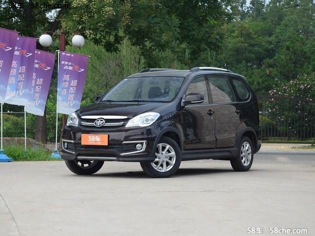 森雅S80 成都 购车优惠 直降0.41万元