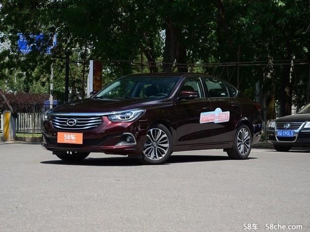 广汽传祺GA6银川现车价格 直降2万元【组图】