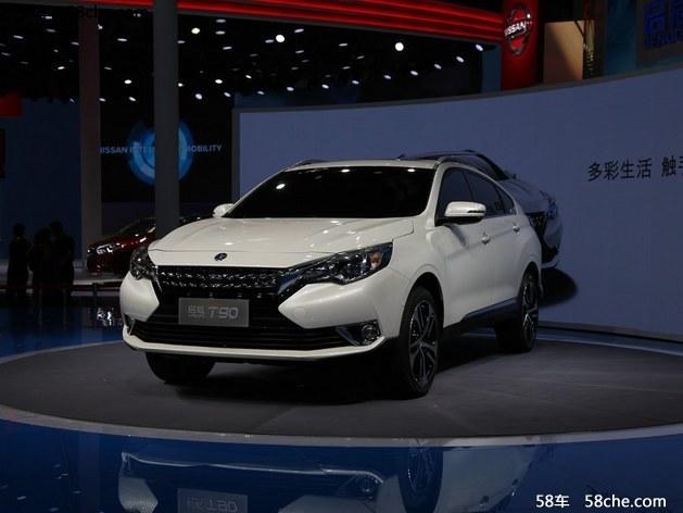 启辰T90现车价格 购车售价10.98万起 [多图]