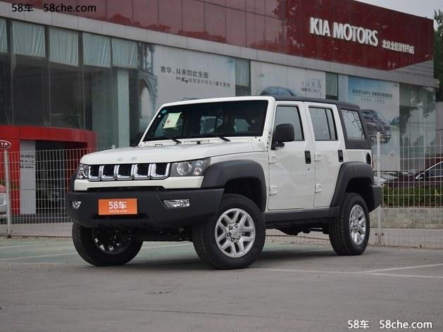 2017款北京BJ40  新价格  直降4万元
