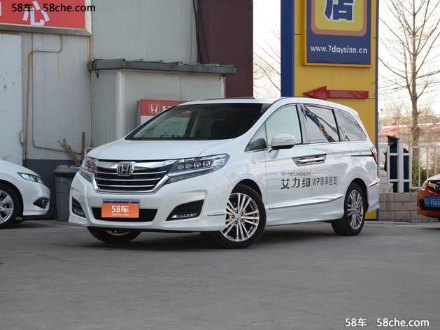 东风本田艾力绅现车价格 优惠高达1万