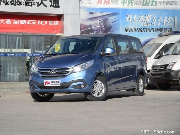 上汽大通G10天津报价 售价13.38万元起(图)