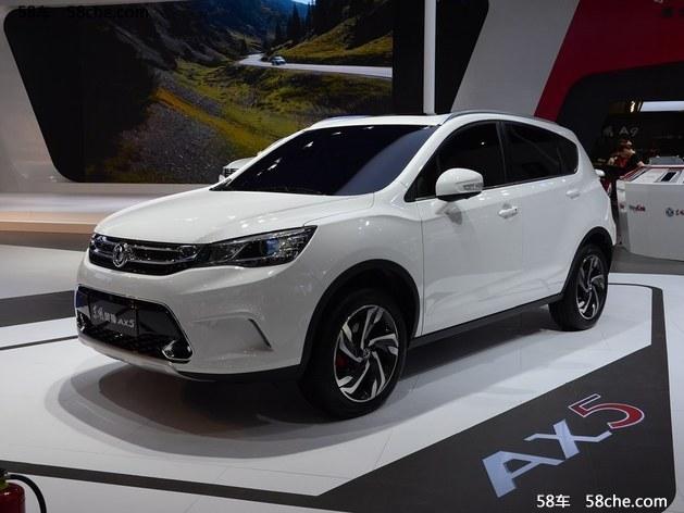 武汉东风风神AX5最新价格 优惠0.7万元